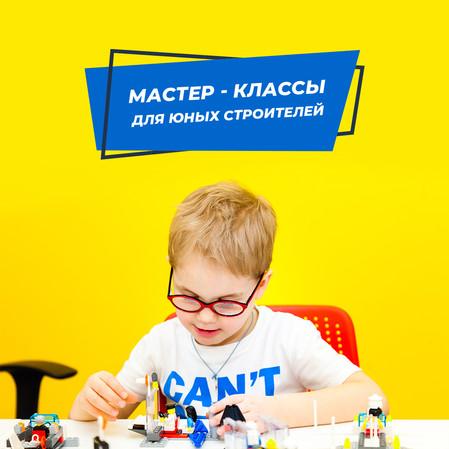 Легород-Июнь приглашает всех на мастер-классы!