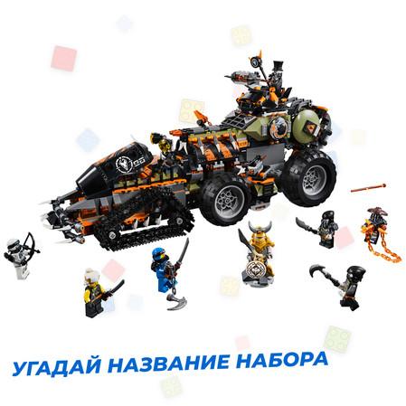 Легород в Новокузнецке дарит скидку 30%!