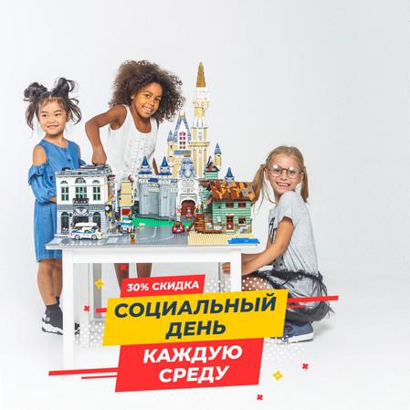 """В Легород - Арена действует акция """"Социальная среда""""!"""