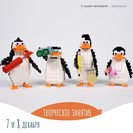 """Легород - Охта Молл приглашает Вас посетить творческое занятие на тему """"Пингвины Мадагаскара. О"""