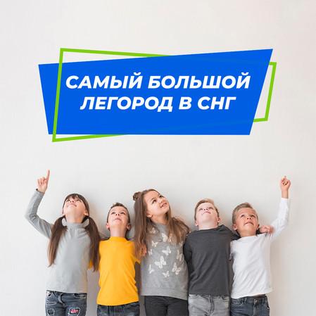 Друзья, с 22.04 по 26.04 Легород- Grand Park переезжает!