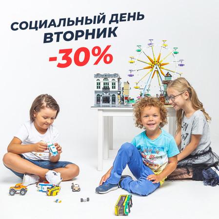 Социальный вторник в Легород - Астрахань!