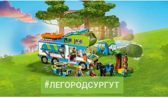 Не хватает солнца и тепла? В Легороде - Сургут Сити Моллс легкостью помогут это исправить!