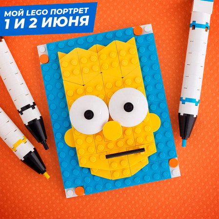 """Приглашаем Вас в творческий клуб на занятие """"Мой Lego портрет""""!"""