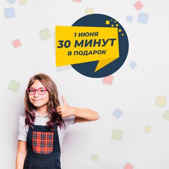 Легород-Ярославль дарит подарки!