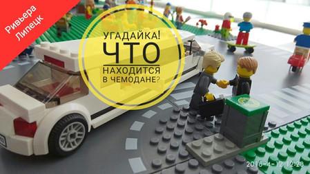 Приходите в Легород - Ривьера Липецк со скидкой 50%!