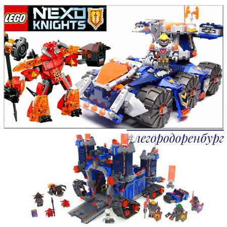 Lego Nexo Knights вЛегороде!