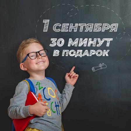 Легород - Астрахань дарит подарки!