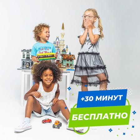 Легород- Краснодар дарит 30 минут дополнительного времени