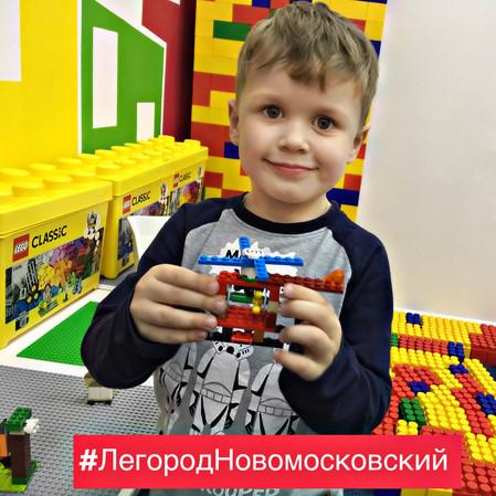 Получи час в Легороде в подарок!