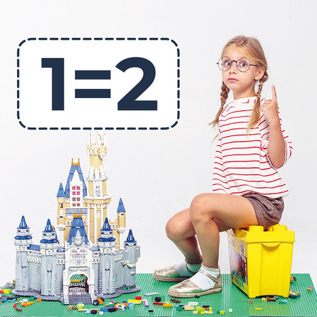 Веселые каникулы в Легороде 1=2