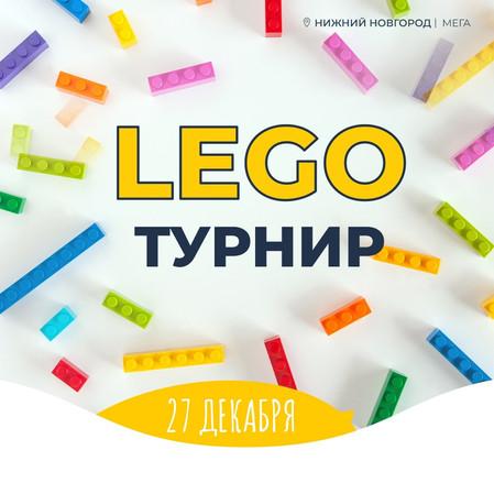 27 декабря в Легород - Мега Нижний Новгород состоится Lego турнир!