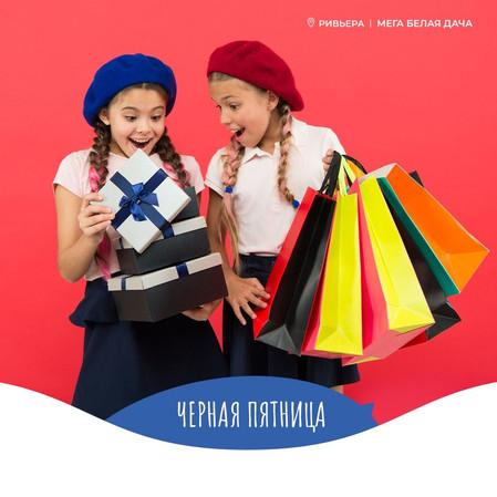 Легород - Ривьера и Легород - Белая дача объявляют черную пятницу 29 ноября!