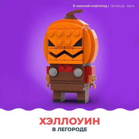 Что такое настоящий Хэллоуин?