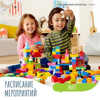 8 марта прошло, но это не значит, что в Легород - Нижний Новгород делать нечего!