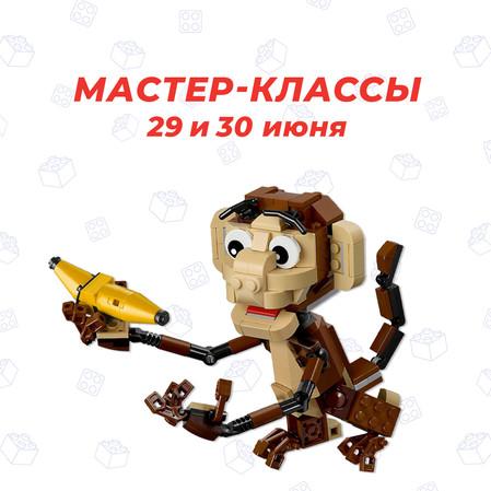 Мастер-Классы в Легород - Охта Молл