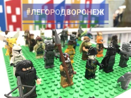 Новые человечки в Легород - Воронеж!
