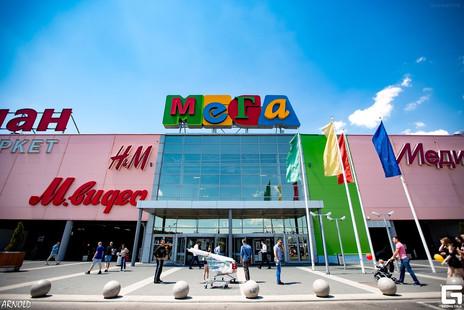 Приходи на  официальное открытие Легород - МЕГА Нижний Новгород и участвуй в розыгрыше!