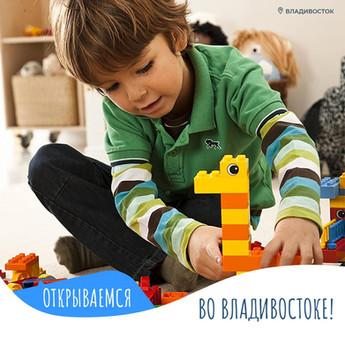 Открываемся во Владивостоке!