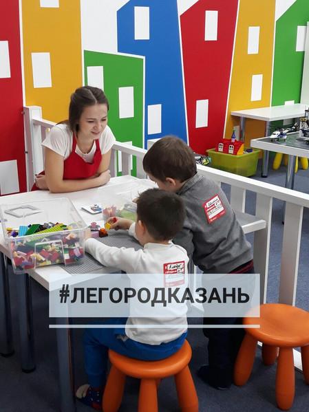 Развивающие занятия в Легороде  - Казань!