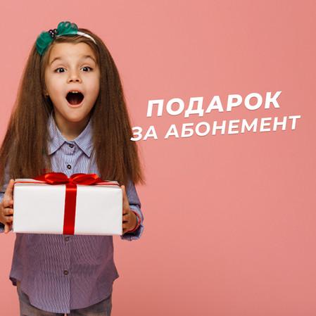 Легород - МЕГА Нижний Новгород дарит 30 минут!
