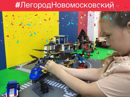 """Внимание! В горах """"Легород - Новомосковский"""" укрываются опасные воришки!"""