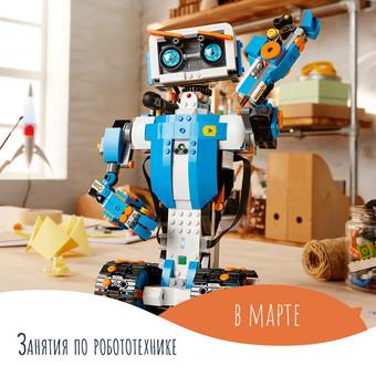 Новые занятия по робототехнике в Легород - Кристалл!