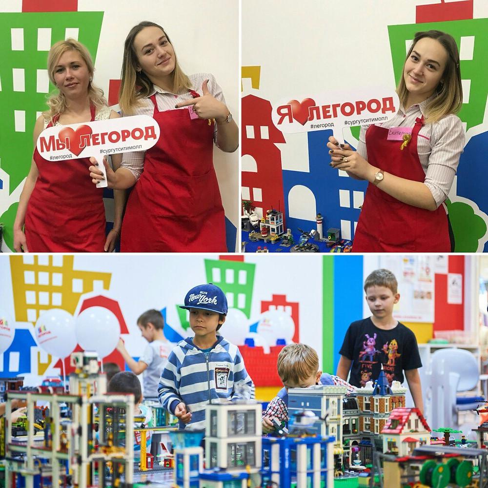 легород, лего, lego, город лего, легогород, город из лего, фотография, фотосет, фотосессия, фотограф, счастье, дети, ребенок, куда пойти с ребенком, чем занять ребенка