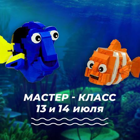 В Легород - Охта Молл продолжаются творческие занятия!
