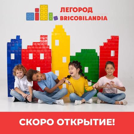 Совсем скоро открытие в Москве в ТРК Mari