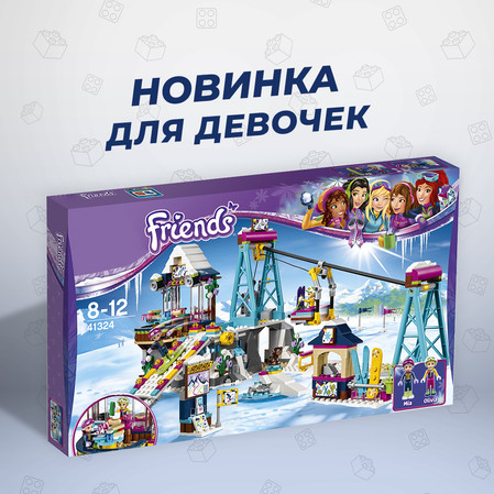 Наборы для девочек в Легород - Алматы!
