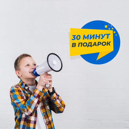 Легород - Новокузнецк дарит подарки 1 июня!