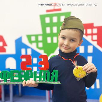 Легород - Центр Галереи Чижова и Сити-парк «Град» ждет своих маленьких героев для поздравления 23 фе