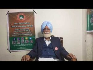 Prem Singh Bhangu