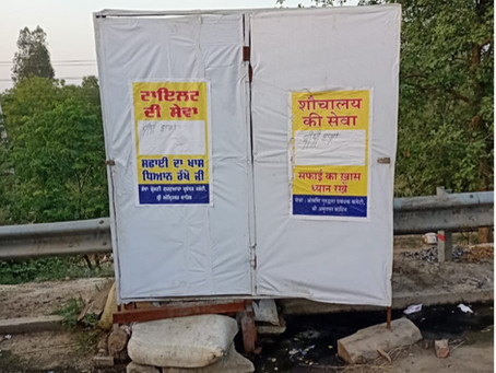 Sanitation Issues as Human Rights Issues