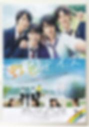niji_b.jpg