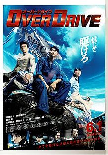 drive_b.jpg