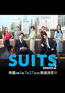 suits2_a.jpg