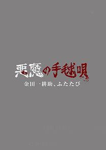 chirashi_db.jpg