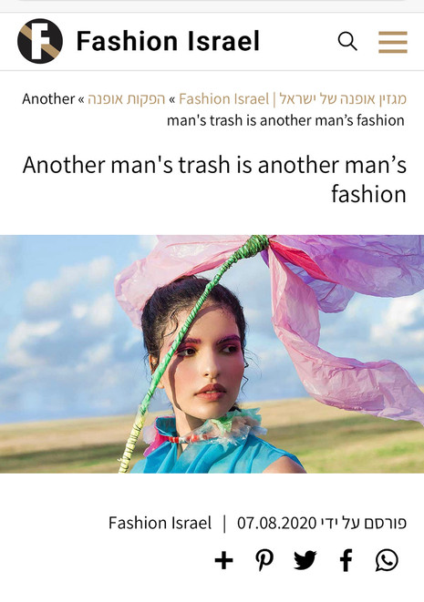 Another Man's Trash is Another Man's Fashion - Fashion Israel