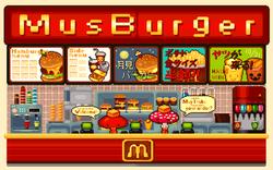 MusBurger   mushroom+burger