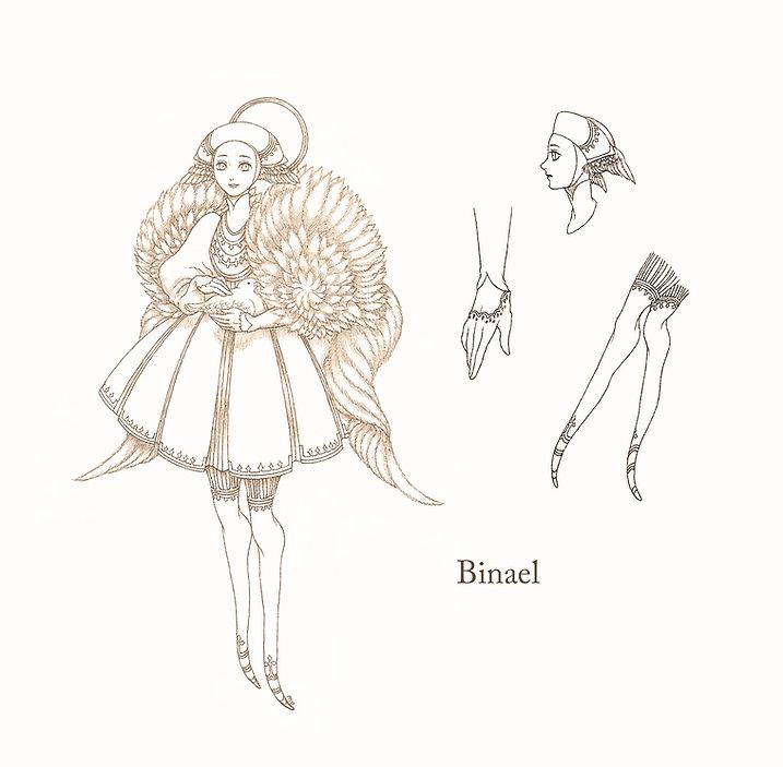 binael2.jpg