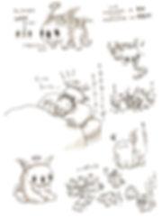 memunim3.jpg