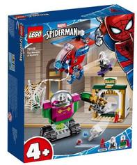 Lego Marvel Avengers 76419