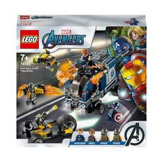 Lego Marvel Avengers 76143
