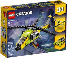 Lego Creator 31092