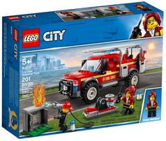 Lego City 60231