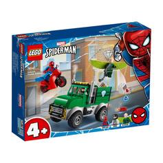 Lego Marvel Avengers 76147