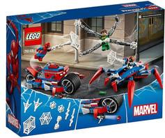 Lego Marvel Avengers 76418