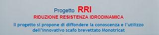 logo RRI.jpg